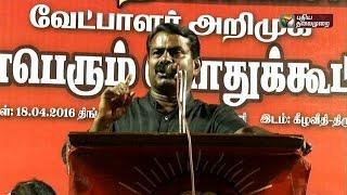 Prachara Medai: Jayalalithaa, MGR are political heirs of Karunanidhi, says Seeman