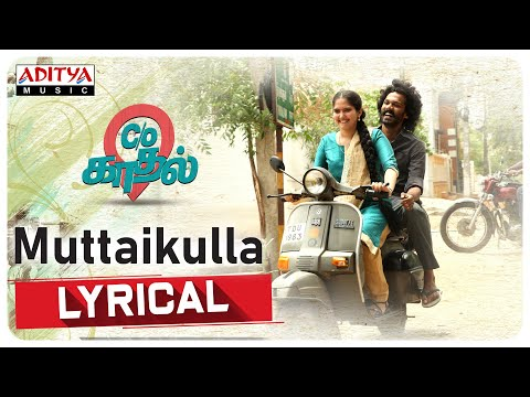 Muttaikulla Lyrical | C/O kaadhal Movie | Sweekar Agasthi | Hemambar Jasti