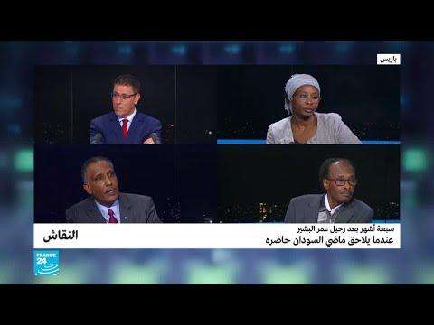 عندما يلاحق ماضي السودان حاضره  - نشر قبل 1 ساعة