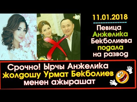 Певица Анжелика ПОДАЛА
