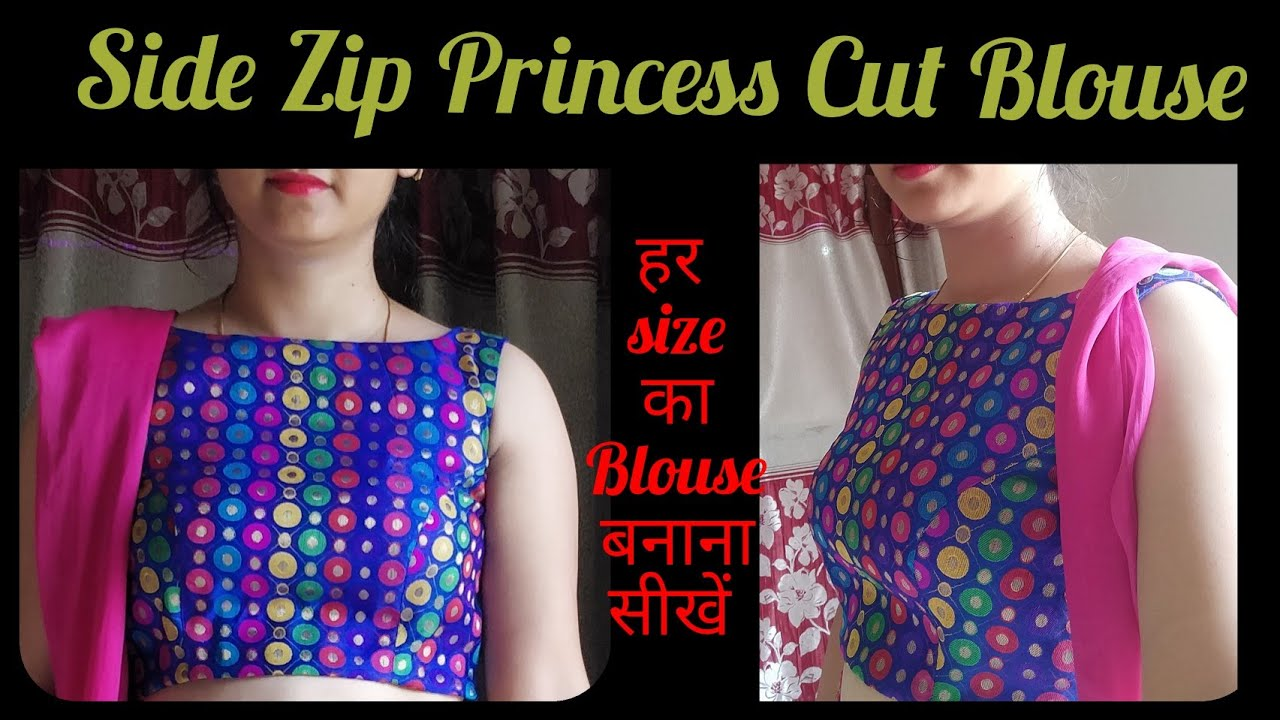 Princess Cut Blouse With Side Zip Cutting And Stitching in Hindi | Stitch By Stitch