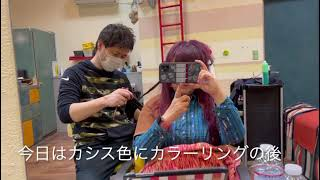 hair salonにて