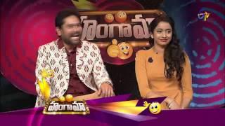 Hungama | 28th February 2017 | Latest promo | ETV Plus