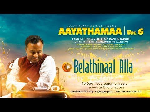 Bellathinaal Alla :: Aayathamaa Vol.6 :: Ravi Bharath :: Tamil Christian Song