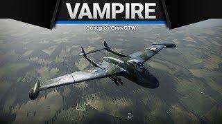 vampire war thunder