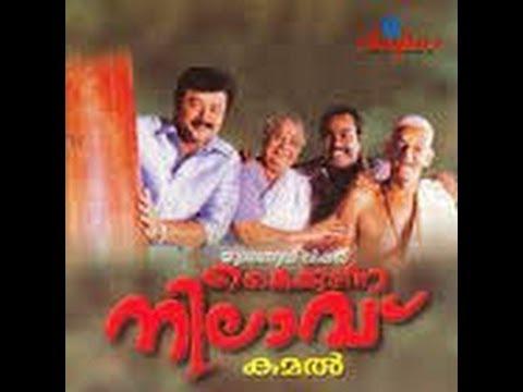 Kaikudanna Nilavu Songs Mp3 Free Download - Mp3Take
