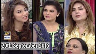 Good Morning Pakistan - 20th September 2016 - ARY Digital