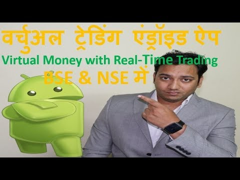 Cryptocurrency trading app in india