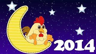Поздравляем малышей с Новым годом!