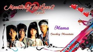 Smokey Mountain - Mama (Mother