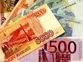 Суд признал нарушение Центральным банком Конституции РФ, законно не платить кредит повод обвал рубля