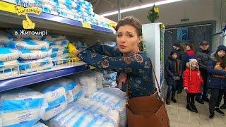 Супермаркет АТБ - Ревизор: Магазины в Житомире - 01.05.2017