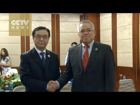 Trade ministers: South China Sea issue won't affect China-Philippines cooperation