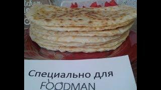 Чуду с сыром сулугуни и зеленью: рецепт от Foodman.club