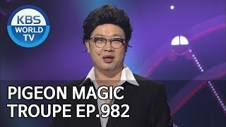 Pigeon Magic Troupe | 비둘기 마술단 [Gag Concert / 2019.01.19]