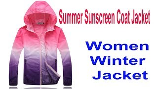 Summer Sunscreen Coat Jacket || Women Coats || Women Jacket  || Best Ladies Blazers  ||
