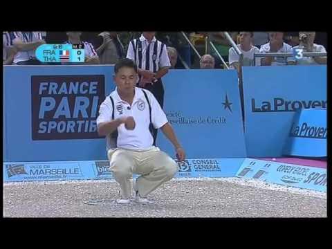 เปตองชิงเเชมป์โลก 2012