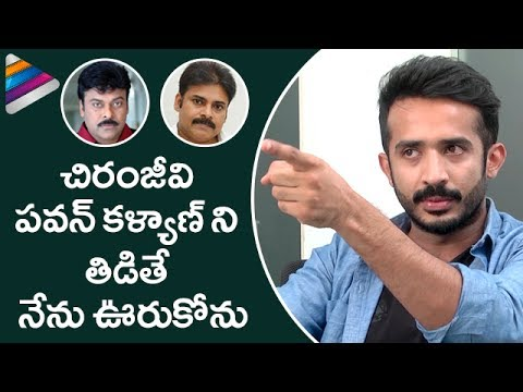 Anchor Ravi about Chiranjeevi | Pawan Kalyan | Anchor Ravi Latest Interview | Telugu Filmnagar
