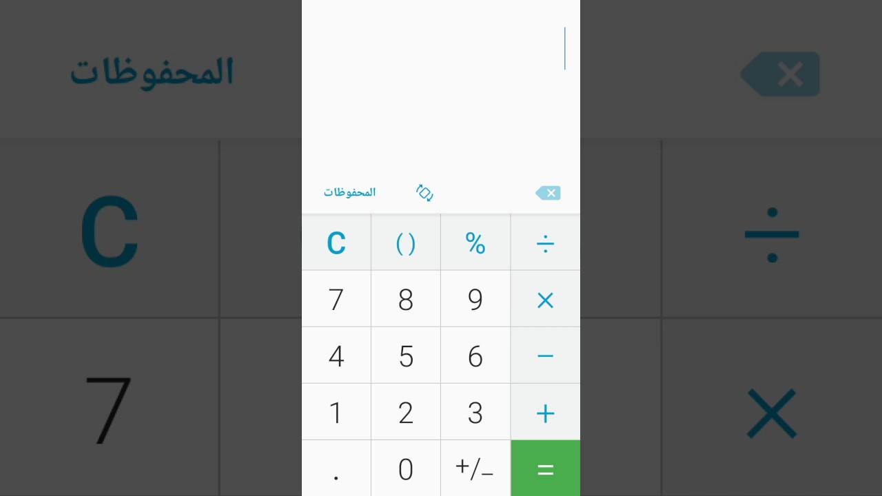 كيفية التحويل من دولار لدينار والعكس لأهل غزة Youtube