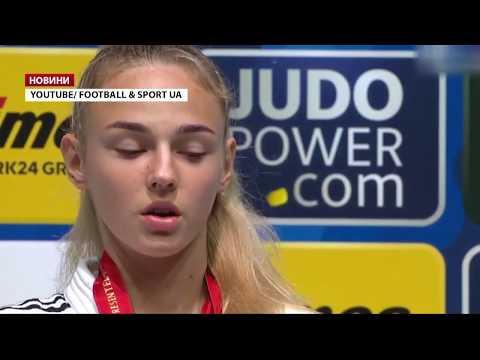24 Канал: Білодід виграла чемпіонат світу з дзюдо