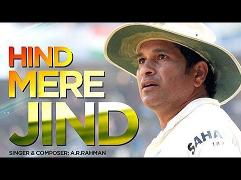 hind-mere-jind-official-video-(sachin-a-billion-dreams)---a-r-rahman---sachin-tendulkar