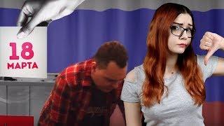 МС ХОВАНСКИЙ - Секс, Бухло, Русский Рэп РЕАКЦИЯ НА ПРЕДВЫБОРНЫЕ КЛИПЫ БЛОГЕРОВ