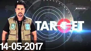 Target - 14 May 2017   Aaj News