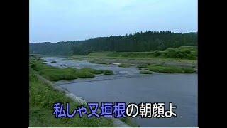 山形県民謡 - 真室川音頭