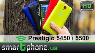 Prestigio MultiPhone 5450 DUO / 5500 DUO - Обзор смартфона (5 цветных панелей в комплекте)