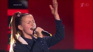 The Voice Kids RU 2018 Alexandra — «Tough Lover» Blind Auditions | Голос Дети 5. А. Ушакова. СП