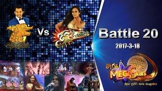 Hiru MegaStars Battle 20 Aryans Vs Sooryans   2017-03-18