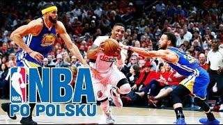 1dab5737be0 NBA 2K19 TÜRKÇE PRELUDE OYNANIŞ