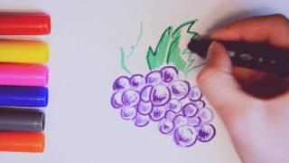 Развивающее видео для детей/ Как рисовать фрукты/ Учимся рисовать виноград/ How to draw grapes(Простое и полезное видео для развития ребенка - учимся рисовать виноград., 2017-02-27T09:20:11.000Z)