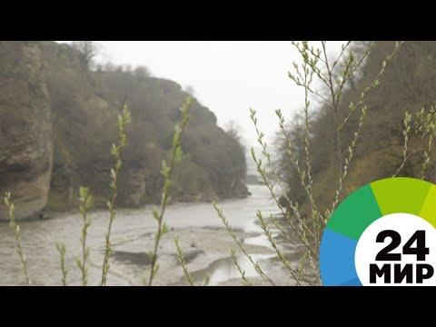 Непогода в КБР: в горах заблокированы полторы тысячи туристов - МИР 24