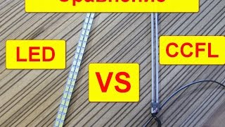 LED vs CCFL что лучше? Сравнение