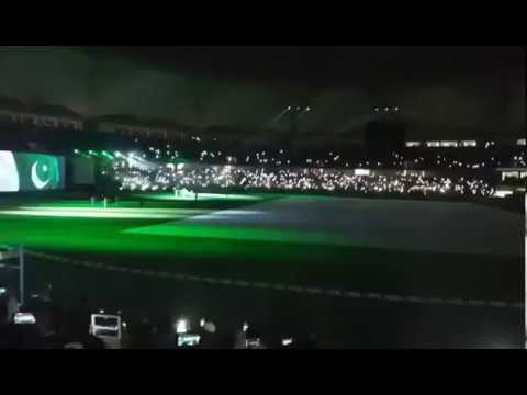 PSL 2017 OPENING CEREMONY 《☆ AB Khel Jamay Ga ☆》 thumbnail