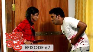 Husma Watena Mal   Episode 57 - (2019-10-20)   ITN Thumbnail