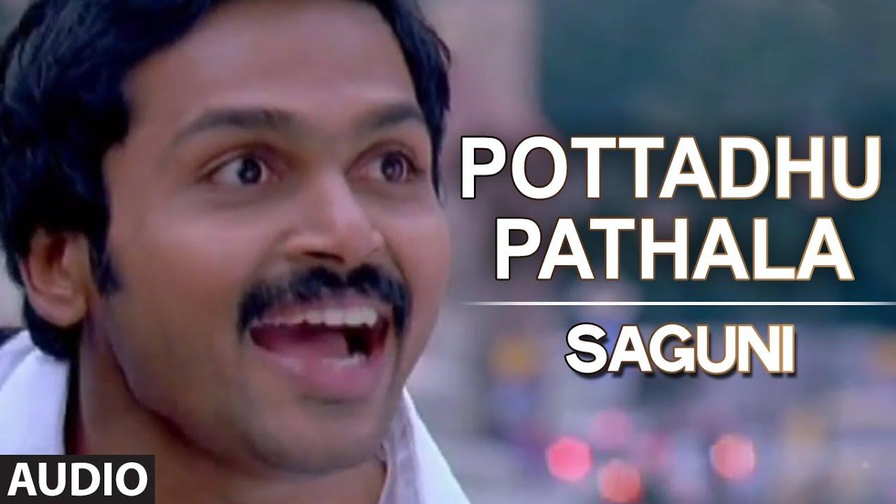 pottadhu pathala mp3 song