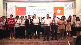 2016 香島中學慶祝67周年國慶聯歡餐會 老師歌唱表演 (