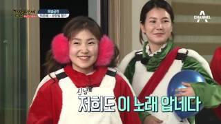 토니안 H.O.T 복귀 무대?! 탈북미녀와 부르는 '캔디'