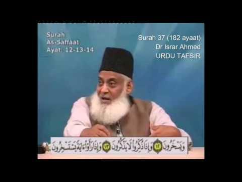 37 Surah Saffat Dr Israr Ahmed Urdu