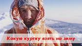 Детский зимний комбинезон, костюм монклер Moncler цвет красный .