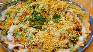 How To Make STREET CHAAT At Home, India