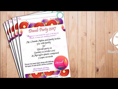 Designing Diwali Party 2017 Invitation Card Youtube