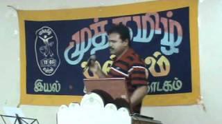 Kalyana Maalai Karaoke Ganesh Bahrain