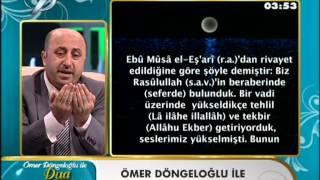 Ömer Döngeloglu SAHUR DUASI  25/7/2012