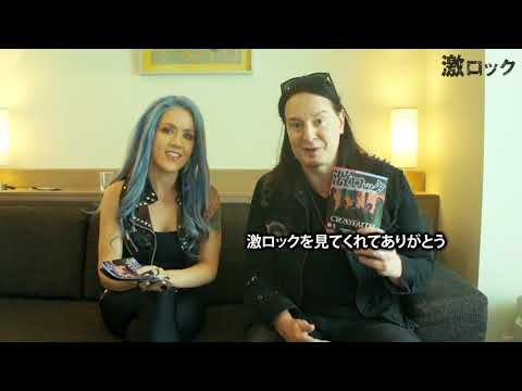 ARCH ENEMY、ニュー・アルバム『Will To Power』リリース!―激ロック 動画メッセージ