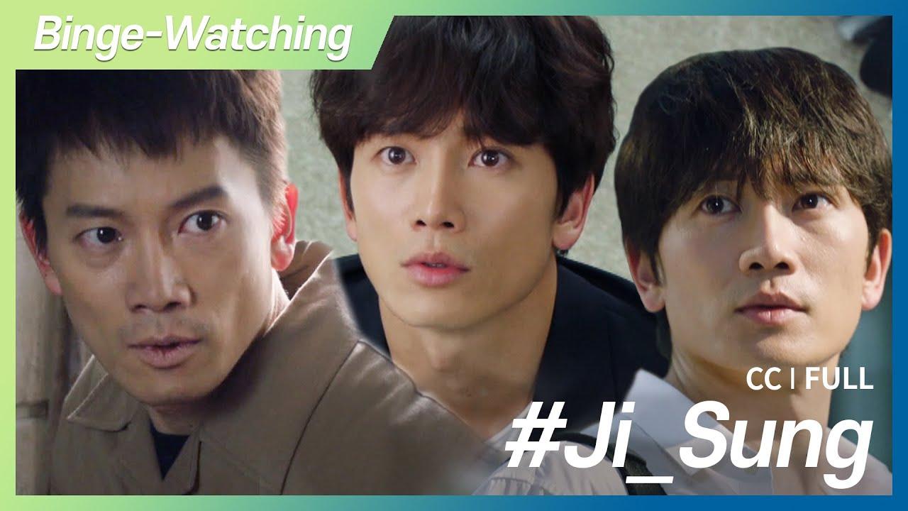 [CC] Binge-Watching: Ji Sung