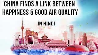 Good Air Quality puts city residents in good mood, China finds link between Happiness & Air Quality