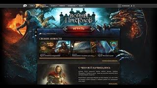 Обзор онлайн игры Войны престолов